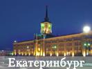 Российская академия фэншуй - консультации фен шуй курсы феншуй обучение фэн шуй
